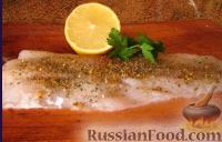 Фото приготовления рецепта: Рыба в мундире - шаг №2