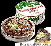 Торт киевский гост с фото