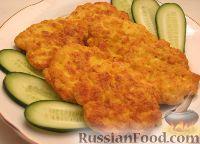 Фото к рецепту: Котлеты из куриного филе
