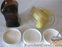 Фото приготовления рецепта: Маринованный имбирь - шаг №1