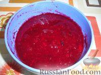 Фото приготовления рецепта: Острая приправа из слив (ткемали) - шаг №1