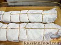 Фото приготовления рецепта: Бастурма - шаг №7