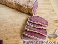 Фото приготовления рецепта: Бастурма - шаг №12