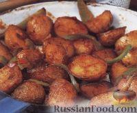 Фото к рецепту: Молодой картофель, приготовленный в испанском стиле