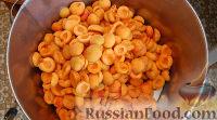 Фото приготовления рецепта: Абрикосовое варенье, да не простое… - шаг №6