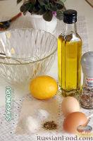 Фото приготовления рецепта: Два способа приготовления домашнего майонеза - шаг №1