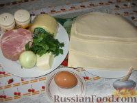 Фото приготовления рецепта: Слойки с ветчиной и сулугуни - шаг №1