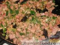 Фото приготовления рецепта: Слойки с ветчиной и сулугуни - шаг №2