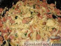 Фото приготовления рецепта: Слойки с ветчиной и сулугуни - шаг №3