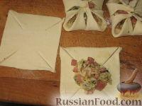 Фото приготовления рецепта: Слойки с ветчиной и сулугуни - шаг №4