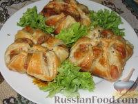 Фото приготовления рецепта: Слойки с ветчиной и сулугуни - шаг №7