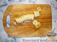 Фото приготовления рецепта: Сангрия - шаг №2