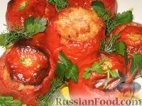 Фото к рецепту: Помидоры, фаршированные мясом, или приворотные