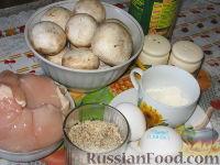 Фото приготовления рецепта: Котлеты Эстонские - шаг №1