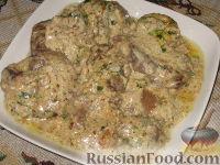 Фото к рецепту: Куриная печень в орехово-чесночном соусе