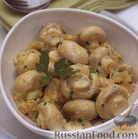 Фото к рецепту: Шампиньоны в сливочном соусе