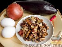 Фото приготовления рецепта: Баклажаны, особым способом приготовленные - шаг №1