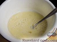 Фото приготовления рецепта: Баклажаны, особым способом приготовленные - шаг №3