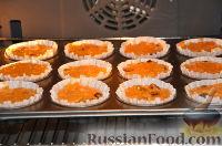 Фото приготовления рецепта: Морковные кексы - шаг №5