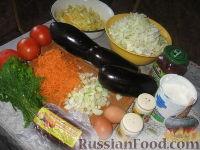 Фото приготовления рецепта: Баклажанная запеканка с капустой и перцем - шаг №1