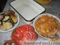 Фото приготовления рецепта: Баклажанная запеканка с капустой и перцем - шаг №2