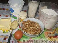 Фото приготовления рецепта: Ордубадские рулеты - шаг №1
