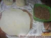 Фото приготовления рецепта: Ордубадские рулеты - шаг №4