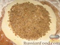 Фото приготовления рецепта: Ордубадские рулеты - шаг №5