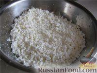 Фото приготовления рецепта: Ленивые вареники из творога - шаг №1