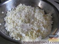 Фото приготовления рецепта: Ленивые вареники из творога - шаг №2