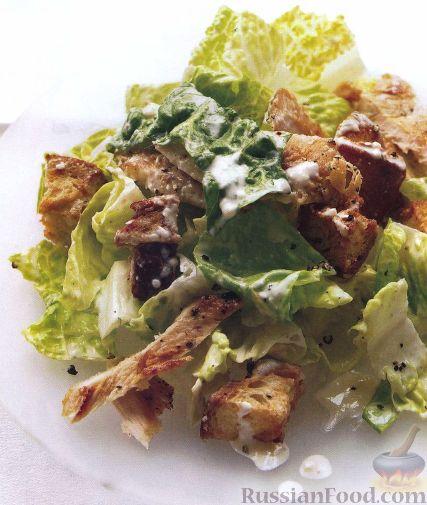 Салат с курицей  154 рецепта с фото пошагово Как