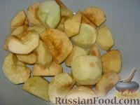 Фото приготовления рецепта: Икра из баклажанов (заготовка на зиму) - шаг №11