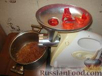 Фото приготовления рецепта: Икра из баклажанов (заготовка на зиму) - шаг №9