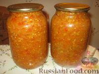 Фото приготовления рецепта: Икра из баклажанов (заготовка на зиму) - шаг №12