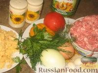 Фото приготовления рецепта: Большие пестрые котлеты - шаг №1
