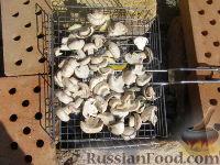 Фото приготовления рецепта: Шампиньоны, жаренные на решетке - шаг №4