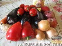 Фото приготовления рецепта: Икра из баклажанов (заготовка на зиму) - шаг №1