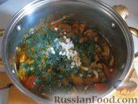Фото приготовления рецепта: Чахохбили по-грузински - шаг №14