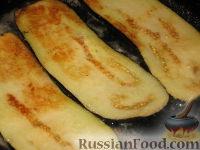 Фото приготовления рецепта: Запеканка из кабачковых и баклажанных рулетов - шаг №1