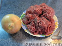 """Фото приготовления рецепта: Мясные """"Ёжики"""" - шаг №2"""
