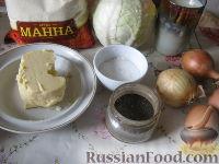 Фото приготовления рецепта: Запеканка капустная - шаг №1