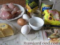 Фото приготовления рецепта: Салат из курицы с ананасами - шаг №1