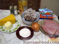 Фото приготовления рецепта: Куриный жульен с грибами - шаг №1