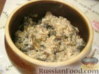 Фото приготовления рецепта: Куриный жульен с грибами - шаг №11