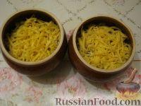 Фото приготовления рецепта: Куриный жульен с грибами - шаг №13