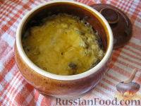 Фото приготовления рецепта: Куриный жульен с грибами - шаг №14