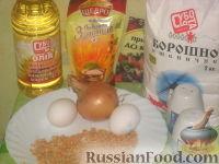 Фото приготовления рецепта: Гороховые оладьи - шаг №1