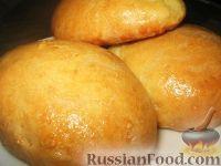 Фото к рецепту: Пирожки из теста на кефире