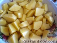 Фото приготовления рецепта: Вегетарианский постный овощной супчик с цветной капустой - шаг №2