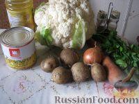 Фото приготовления рецепта: Вегетарианский постный овощной супчик с цветной капустой - шаг №1